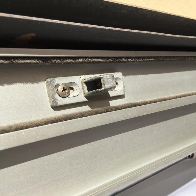 Gâche de fenêtre et baie coulissante    2